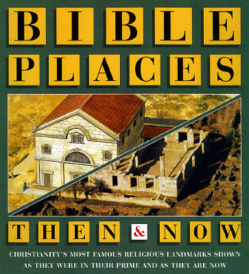Image for Bible Then and Now