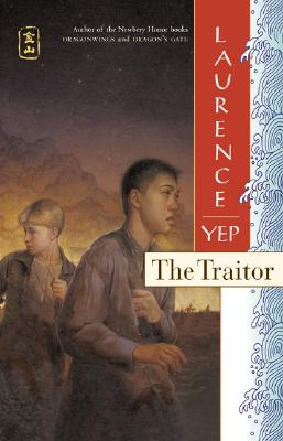 Image for The Traitor: Golden Mountain Chronicles: 1885