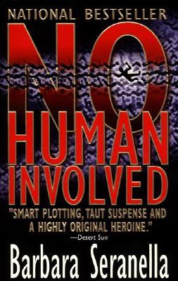 Image for No Human Involved