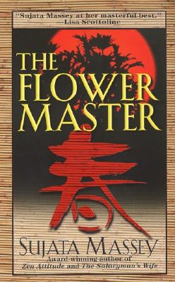 Image for The Flower Master