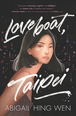 Image for Loveboat, Taipei