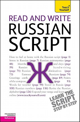 Image for Read and Write Russian Script: A Teach Yourself Guide (Teach Yourself: Reference)