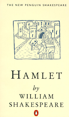 Image for HAMLET