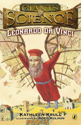Image for Leonardo da Vinci (Giants of Science)