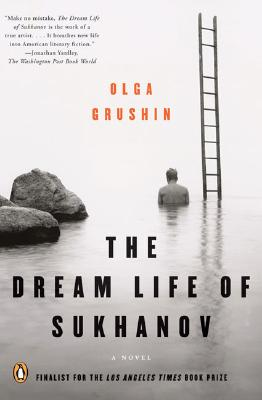 The Dream Life of Sukhanov, Grushin, Olga