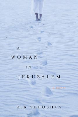 Image for WOMAN IN JERUSALEM