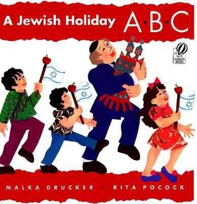 Image for Jewish Holiday ABC, A