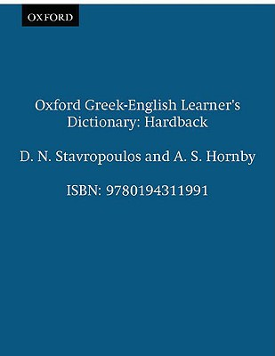 Image for Oxford Greek English Learner's Dictionary
