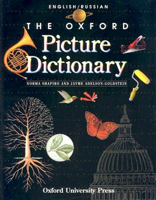 Image for The Oxford Picture Dictionary: English-Russian Edition (The Oxford Picture Dictionary Program)