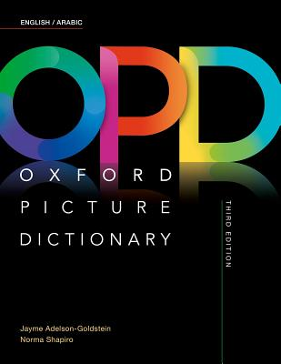 Image for Oxford Picture Dictionary: English/Arabic Dictionary
