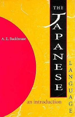 Image for Japanese Language  An Introduction