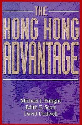 Image for The Hong Kong Advantage