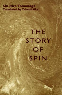Image for The Story of Spin
