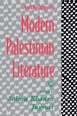 Image for Anthology of Modern Palestinian Literature