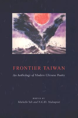 Image for Frontier Taiwan