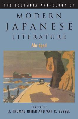 Image for The Columbia Anthology of Modern Japanese Literature (Modern Asian Literature Series)