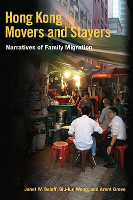 Image for Hong Kong Movers and Stayers: Narratives of Family Migration (Studies of World Migrations)