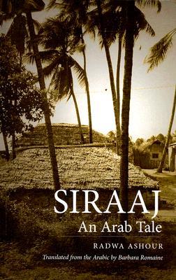 Siraaj: An Arab Tale (Modern Middle East Literature in Translation), Ashour, Radwa