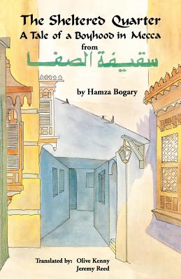 The Sheltered Quarter: A Tale of a Boyhood in Mecca (Modern Middle East Literature in Translation Series), Bogary, Hamza