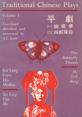 Traditional Chinese Plays, Vol. 1, Ssu Lang T'an Mu; Hu Tieh Meng
