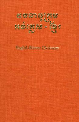 Image for English-Khmer Dictionary = Vacananukram qangles-khmaer