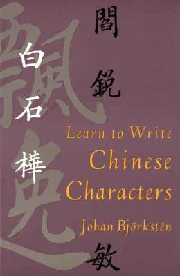 Image for Learn to Write Chinese Characters