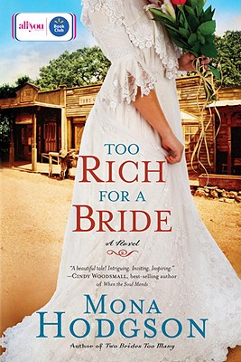 Image for Too Rich for a Bride
