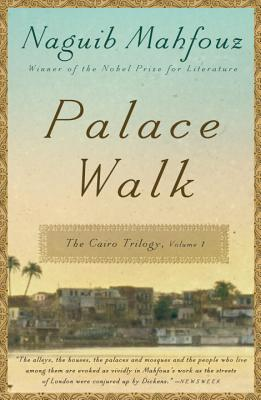 Image for Palace Walk: The Cairo Trilogy, Volume 1