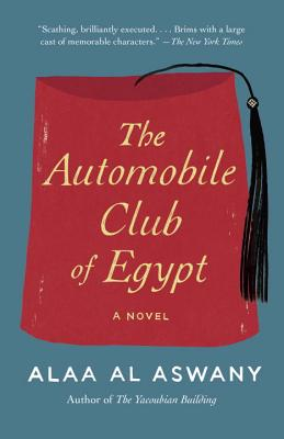 Image for Automobile Club of Egypt