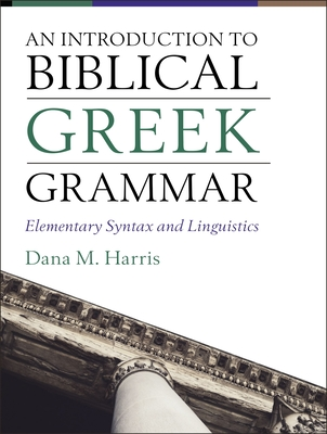 Image for An Introduction to Biblical Greek Grammar: Elementary Syntax and Linguistics