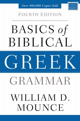 Image for Basics of Biblical Greek Grammar: Fourth Edition (Zondervan Language Basics Series)