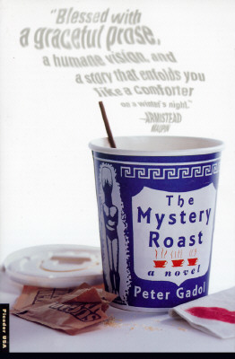 The Mystery Roast, Gadol, Peter