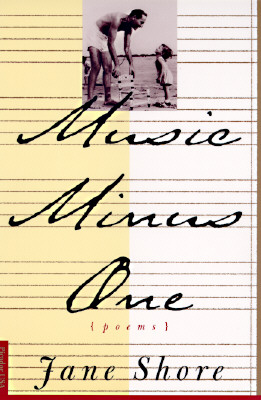 Image for Music Minus One
