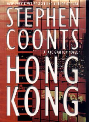 Image for Hong Kong : A Jake Grafton Novel
