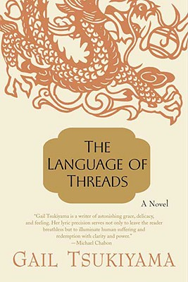 LANGUAGE OF THREADS, TSUKIYAMA, GAIL