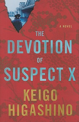 Image for The Devotion of Suspect X
