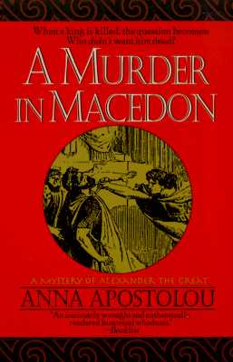 Image for MURDER IN MACEDON, A