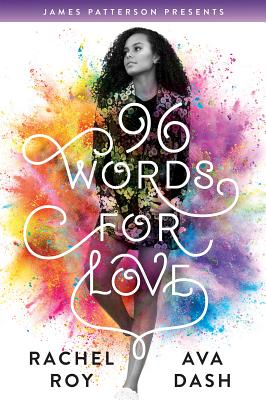 Image for 96 Words for Love