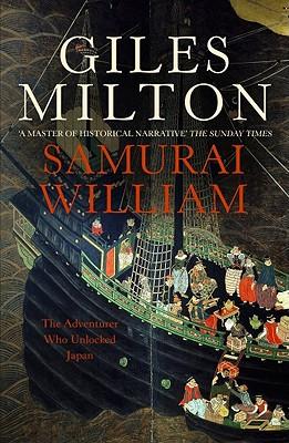Image for Samurai William