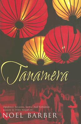 Image for Tanamera