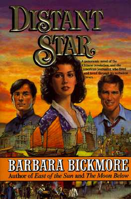 Image for Distant Star
