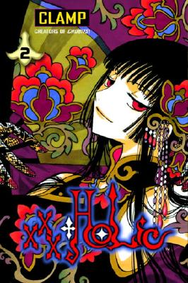 Image for xxxHOLiC, Vol. 2 CLAMP and William Flanagan