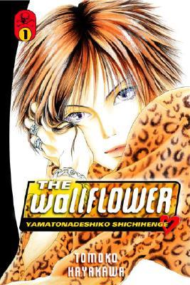Image for The Wallflower 1: Yamatonadeshiko Shichihenge (Wallflower: Yamatonadeshiko Shichenge)