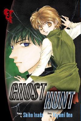Ghost Hunt, Vol. 3, Inada, Shiho; Ono, Fuyumi