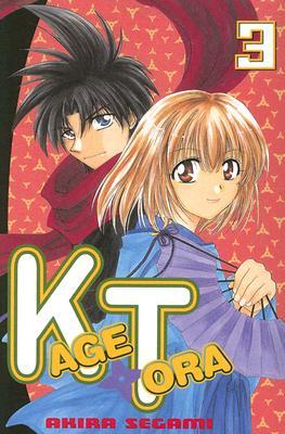 Image for Kagetora 3