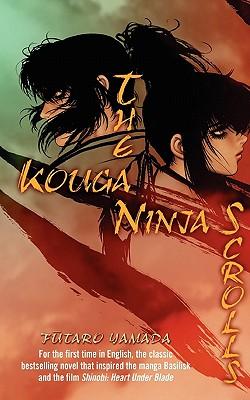 Image for The Kouga Ninja Scrolls