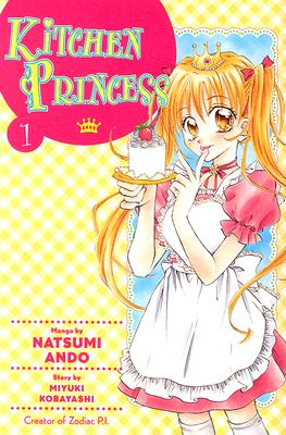 Image for Kitchen Princess 1
