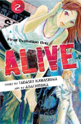 Image for ALIVE 2 : THE FINAL EVOLUTION
