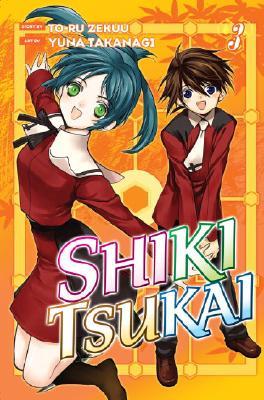 Image for Shiki Tsukai 3