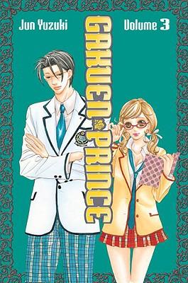 Image for Gakuen Prince 3